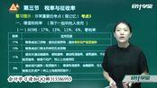 税法_cpa税法价格表_注册会计师税法哪里好
