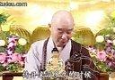 0286.土豆网-佛说大乘无量寿庄严清净平等觉经 286