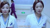 急诊科医生:患者不配合治疗,江医生却靠分析诊断无误,乔娜佩服不已!