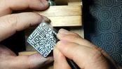 篆刻创作实例14朱文藏书章创作练习之3,斋字篆刻实拍