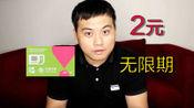 足不出户免费办一个香港号码/海外游戏验证必备