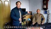 村里90岁老人,参加过5年朝鲜战争,气质凌然,听听当年有多艰苦