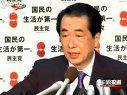 日本新首相今天产生 100604 四川新闻—在线播放—优酷网,视频高清在线观看