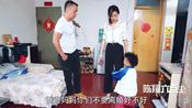 陈翔六点半:瞧泡泡干的好事,这样的结婚证民政局会受理吗?