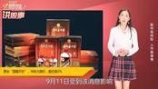 茅台集团董事长李保芳暗访茅台专卖店:平价酒为什么就买不到?