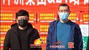 山西临汾:洋洲.21站石油再次捐赠6万元防疫物资给本地一线志愿者
