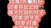 【手机Vlog】(签约入职)英硕沪漂女孩求职一周记录|缺席埃克塞特大学毕业典礼