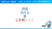 招4000+人,2020中国银行春季校园招聘公告发布