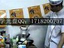 港式丝袜奶茶的做法_各种奶茶的名字_关于奶茶的qq名字6