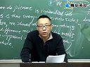 视频: 第7讲 翻译技巧应用之精彩搭配及范文欣赏--1
