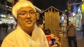 群演黄眉在网红街遇到一群演小哥,说自己是五台山2代弟子,你相信吗?