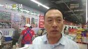 【这样的饺子有灵魂吗?他,用机器每小时生产400斤[吃惊]】河南商丘,因为看到市场上的水饺太单一、不好吃,王凯想到用不同颜色的蔬菜汁和墨鱼汁...