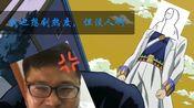 """【豫章学院】温柔:""""无菌包""""你终于被………(求三连)"""