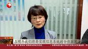 """苏州:吴江区与苏州市区实现医保刷卡""""互联互通"""""""