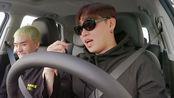 "【coke中字】""没有驾驶证的Punchnello收到了由XXX送出的车礼物?(Feat.Woogie)""-Penomeco CUT"