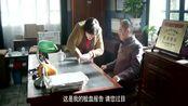 姐妹兄弟:朱亚文不想再车间干活,遭假化验单给领导父亲看