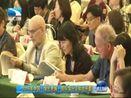 [湖北新闻]2015年中国(湖北恩施)国际演出交易会开幕