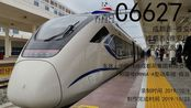 【中国铁路】【川藏线成雅段POV#1】C6627次成都西-雅安段右侧展望POV(铁路POV No.6)
