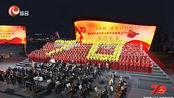 南充高坪区嘉陵江湿地公园,国庆70周年合唱比赛(高坪区6号队伍)《黄河船夫曲》《中国进入新时代》