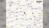 快讯!河北张家口市蔚县发生3.1级地震