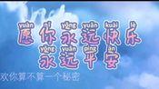 doki生贺 王博文愿你平安喜乐 温暖帅气