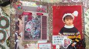 【手帐拼贴】用初耕的圣诞贺卡本做一个圣诞节拼贴//宝宝日记//手帐拼贴//miya手作