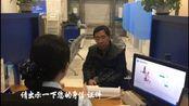 中国建设银行长春城建支行反洗钱微视频