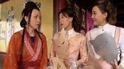 三个女人一台戏,到底是什么大人物,连镇店之宝都亲自出马了!