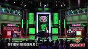 """脱口秀大会:李诞谈""""逃离北上广""""!怀疑是深圳一种人才引进手段"""
