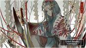 YUKIYANAGI - Goliath Birdeater