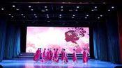 绵阳地区老年大学联谊活动、舞蹈《如梦年华》