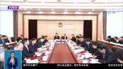 哈尔滨:市人大常委会召开2019年市人大代表建议办理工作座谈会