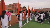 枣庄九中,第六十三届运动会(十月十七-十月十八)-高二五班剪辑