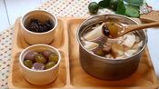 教你在家做手工芋圆和地瓜圆,做法简单,做一次能吃一星期