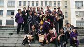 【又见一帘幽梦】广西医科大学 不负热血 2018艺起舞6 广西高校街舞比赛