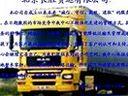 (北京至河南鹤壁货运专线/物流公司)010-60293248安全守时