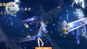 【purpleangel3/日常的资质】+《决战!平安京》+天下无双后不小心被蛇打死了QAQ