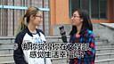 【GGTV】【文娱部】华工工商管理学生会十四届第一任上任大会