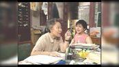 郭涛、原华、孟瑾客串,涛哥年轻也是帅小伙啊,《我爱我家》,致敬70后80后的永恒经典