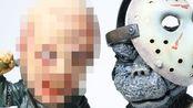 (搬运) 【ぎわちん。】X-Plus Deforeal 杰森·沃赫斯 (Friday the 13th)