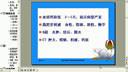 外科护理学(专升本)46-教学视频-西安交大-要密码到www.Daboshi.com