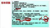 护资、护师冲刺-基护速记3(必胜医考)