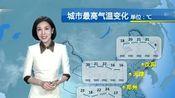10月21日-25日:北方气温骤降 大范围雨水 冷空气再来