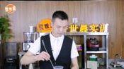 河源市奶茶培训中心-誉世晨奶茶学校教学制作鲜奶宇治抹茶