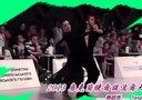 【舞蹈秀_T】2013乌克兰捷尔诺波尔大杯_超清