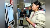 2018年11月8日,武汉出入境的自助刷脸支付设备上线试运营,不到3周时间服务1537人次,缴费26万余元①