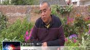 富县城关派出所:民警为残障人士上门办理身份证