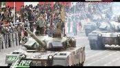 中国VT1A坦克击败俄乌斩获孟加拉大单