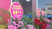 惠东县国顺汽车安全检测站 开业庆典(惠州优视传媒)