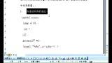 14-2-14 第十四章 结构体、共用体和用户定义类型 结构体(向函数传递结构体类型变量地址)